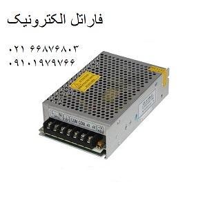 سوئیچینگ12ولت-ادابتور12ولت-منبع تغذیه12ولت-ترانس12ولت در
