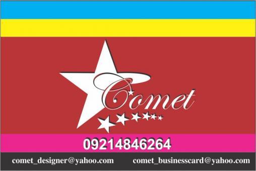 طراحی و چاپ انواع کارت ویزیت